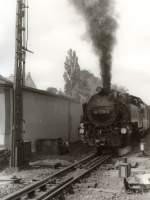 bhf-zittau-schmalsp/113064/ausfahrt-aus-zittau-vor-1989 Ausfahrt aus Zittau, vor 1989